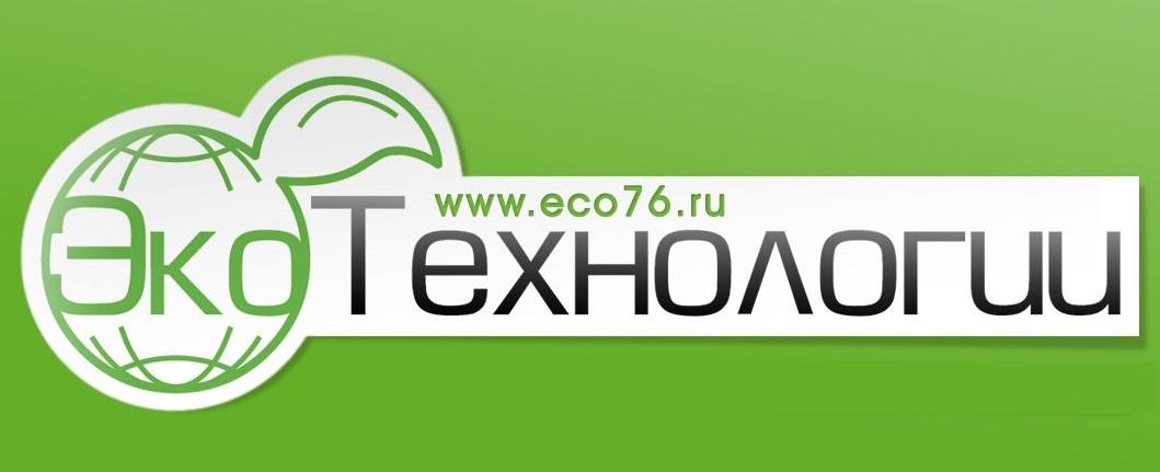 Экотехнологии - партнер сервиса ЭкоДруг в Костроме для заказа откачки туалетов, аренды и обслуживания биотуалетов